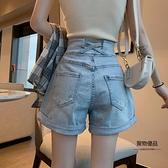 小個子牛仔短褲女夏高腰牛仔褲夏季超高腰a字【聚物優品】