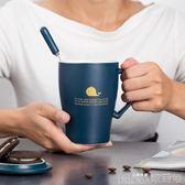 御坤創意馬克杯陶瓷帶蓋勺大容量簡約辦公室咖啡杯男女歐式牛奶杯【歌莉婭】