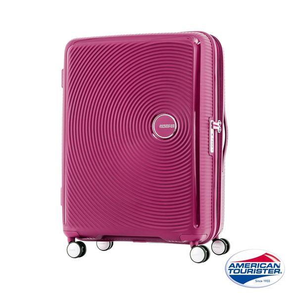 AT美國旅行者 30吋Curio立體唱盤刻紋硬殼可擴充TSA行李箱(洋紅)