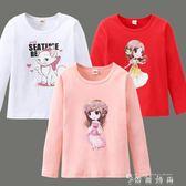 新款秋裝女童長袖t恤兒童純棉體恤女孩白色打底衫春秋季上衣8 薔薇時尚
