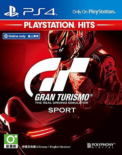 PS4 跑車浪漫旅 競速(中文版)Hits