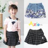 童裝 短裙 星星迷彩拼接口袋/格線百褶鬆緊褲裙(共2款)