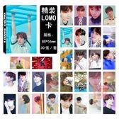 現貨盒裝👍閔玧其 BTS防彈少年團 LOMO小卡片 照片紙卡片 IDOL同款 E801-D【玩之內】韓國SUGA