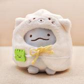 角落生物 日本san-x角落生物掛件墻角生物公仔毛絨書包披風掛飾女生禮物