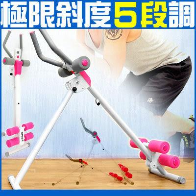 健身運動5五分鐘核心健腹機材加重式臀線馬甲線健腹器另售健美輪啞鈴椅舉重床仰臥起坐板TRX-1