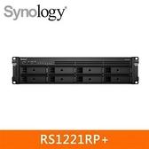 【綠蔭-免運】Synology RS1221RP+ 機架式網路儲存伺服器 (2U)
