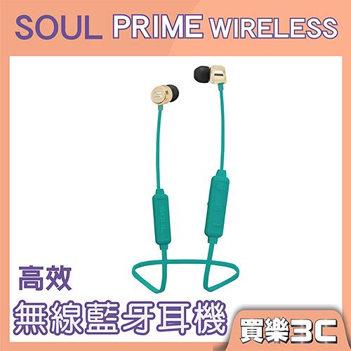 美國 SOUL PRIME Wireless 高效能無線 藍牙耳機 綠色,14g超輕重量,6小時音樂播放,分期0利率