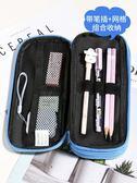 筆盒 筆袋女簡約大容量男女小學生初中生正韓多功能文具袋