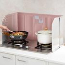 日本進口家用創意廚房檔油板擋板擋油板鋁箔防油板灶臺檔板隔油板 小山好物