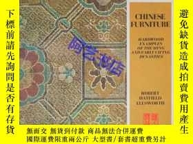 二手書博民逛書店1997年罕見安思遠著中國家具 Chinese Furniture (Hardwood examples of t