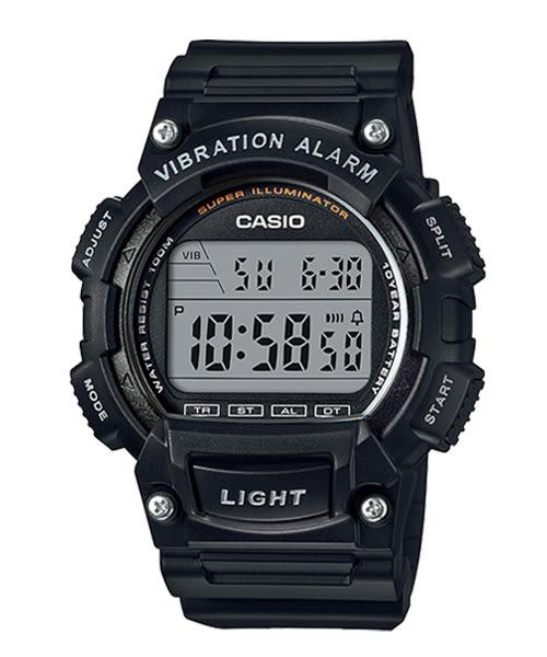 【CASIO宏崑時計】CASIO卡西歐運動電子錶 W-736H-1A 100米防水 51.4mm 台灣卡西歐保固一年