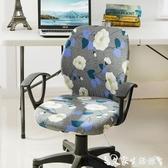 椅套辦公椅套罩分體老板旋轉座套家用網吧電腦升降椅子套背罩 彈力聖誕節