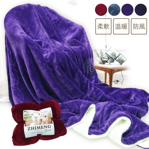 物美價廉法蘭絨X羊羔絨多功能保暖毯(1入)毛毯 羊羔絨雙層加厚保暖毯被 保暖毯