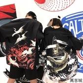 日式和服和風道袍古風外套男女學生日系 叮噹百貨