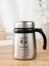 熱賣辦公室保溫杯 保溫杯大容量帶手柄辦公室用泡茶水杯男女士大肚杯商務不銹鋼杯子 coco