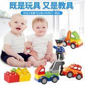 城市警察積木玩具益智拼裝汽車2女孩男孩子3-6周歲兼容igo     琉璃美衣