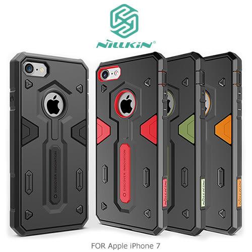 摩比小兔~ NILLKIN Apple iPhone 7 悍將II系列保護套 軟硬雙材質