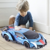 遙控變形車感應變形汽車金剛無線遙控車機器人充電動男孩兒童玩具最低價YQS 【快速出貨】