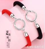本命年紅手繩-聖誕純銀情侶手錬一對男女韓版簡約學生本命年紅繩手工編織手鐲 糖糖日系