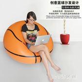 充氣沙發 沙發床 可愛創意 單人午休椅 可折疊沙發榻榻米懶人沙發 休閒LB18361【123休閒館】