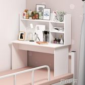 電腦桌 學生宿舍床上電腦桌懶人桌簡約經濟型書櫃書架一體床上書桌做桌子 igo 第六空間