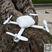 遙控飛機4K高清專業無人機gps定位自動跟隨環繞折疊抖音直播基石kimon igo摩可美家