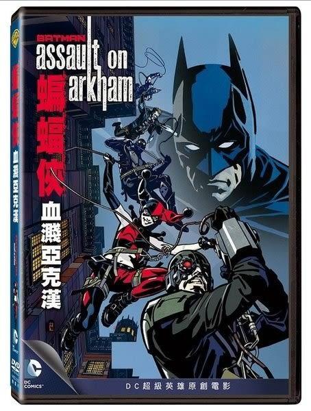 蝙蝠俠:血濺亞克漢 DVD(購潮8)