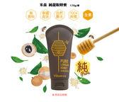 米森 vilson】純龍眼蜂蜜-120g/罐 產地泰國