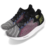 New Balance 慢跑鞋 FuelCell Rebel 黑 桃紅 白 針織 襪套 女鞋 【ACS】 WFCXBMB