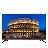 《結帳打95折》海爾【LE40B9600】40吋連網夏普面板(與C40-510 TL-40A700同面板吋)無視訊盒電視