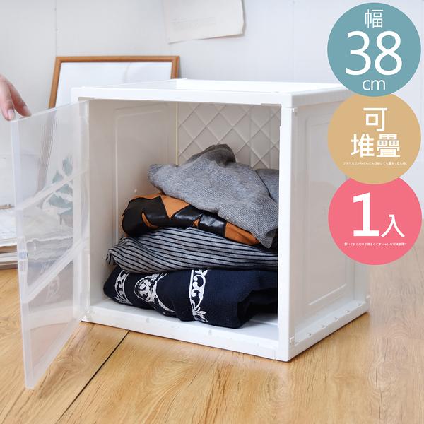 瘋狂價 整理箱 置物箱 收納箱 儲物箱 收納 組合式收納箱1入 【BX383830】