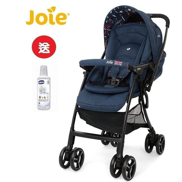 Joie FLOAT 4WD 輕量雙向推車(JBB88600N英倫藍) (附雨罩)6953元+送Chicco 奶瓶消毒清潔液1000ml