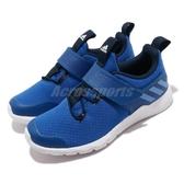 adidas 慢跑鞋 RapidaFlex EL K 藍 黑 童鞋 中童鞋 運動鞋 【PUMP306】 G25988