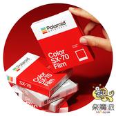 LOMOPIE 『 Polaroid SX-70 film 彩色款 』寶麗來方形底片