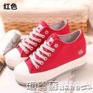 增高鞋 韓版帆布鞋女鞋平底單鞋內增高厚底鬆糕低筒板鞋  瑪麗蘇