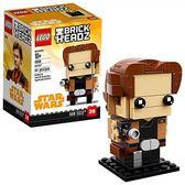 LEGO 樂高 BrickHeadz Han Solo 41608 Building Kit (141 Piece)