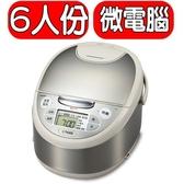 虎牌【JAX-G10R】6人份日本製電子鍋 不可超取 優質家電
