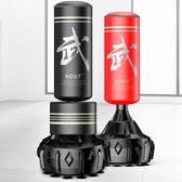 沙包拳擊不倒翁沙袋散打立式吊式家用拳擊訓練器材跆拳道健身器材 YXS 繽紛創意家居