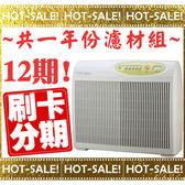 《分期零利率》Opure A3 臻淨 阿肥機 紫外線+醫療級HEPA空氣清淨機 (台灣製高品質 / 20坪)