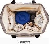 媽咪包日本書包媽咪包女母嬰包多功能媽媽後背包大容量防水時尚外出 限時特惠