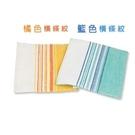 橫條紋CP杯墊(1PCS) 2色隨機出貨