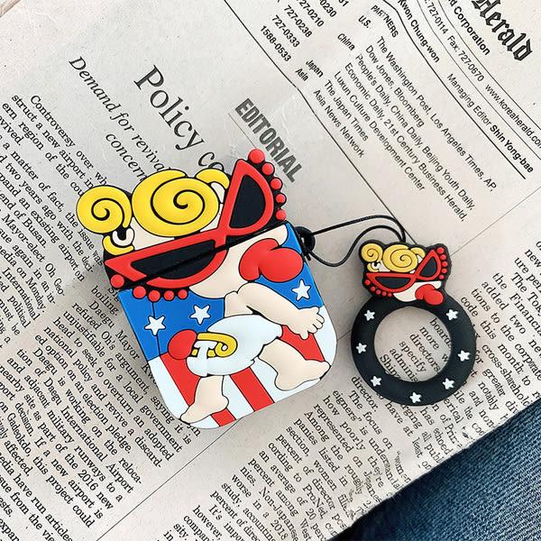 【SZ34】惡搞奶嘴 AirPods1保護套 藍牙耳機套 iPhone AirPods2保護套 AirPods 2矽膠套 保護殼