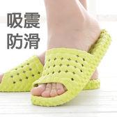 室內拖鞋 氣墊厚底 運動拖鞋 防水防滑浴室拖鞋 《生活美學》