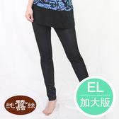 【岱妮蠶絲】雨點素色修飾蠶絲長褲_加大EL