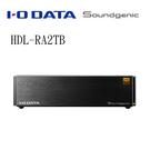 【竹北勝豐群音響】Soundgenic HDL-RA2TB  音樂伺服器   I-O DATA