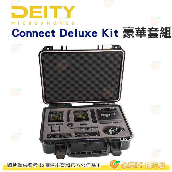 Deity Connect Deluxe Kit 豪華套組 公司貨 內含DUO-RX+BP-TRXx2 採訪 錄音 直播