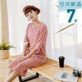 《DA5971》高含棉條紋七分袖長版洋裝 OrangeBear