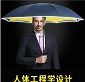 全自動雨傘反向傘雙層免持式晴雨男女車用折疊汽車創意長柄傘 9號潮人館
