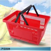 加厚大號超市購物籃手提購物塑料mj5751【雅居屋】TW