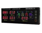 空氣品質監測儀 PM2.5濃度顯示看板 ...